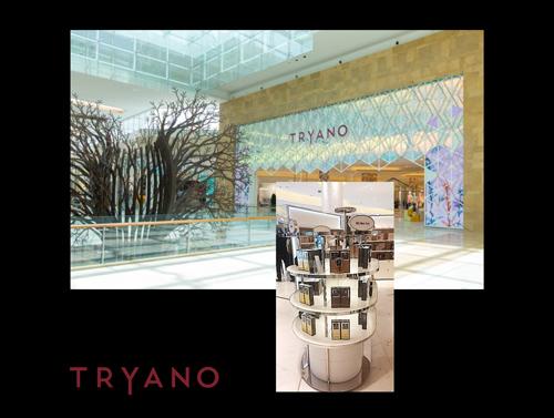 TRYANO Abu Dhabi