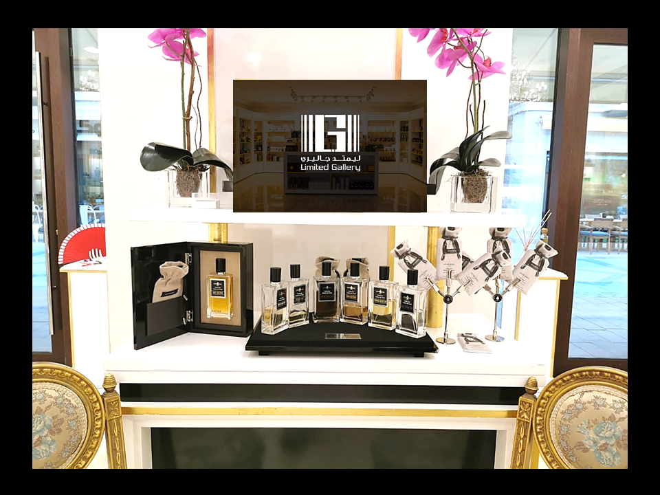 AFFINESSENCE Limited Gallery UAE perfume luxury niche
